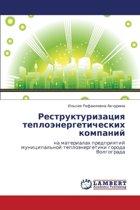 Restrukturizatsiya Teploenergeticheskikh Kompaniy