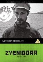 Zvenigora (import) (dvd)