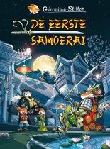De eerste samoerai (13)(set van 2)