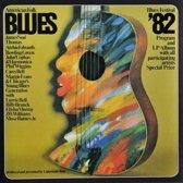 American Folk Blues Festival 82