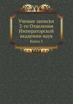 Uchenye Zapiski 2-Go Otdeleniya Imperatorskoj Akademii Nauk Kniga 3
