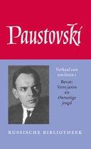Russische Bibliotheek - Verhaal van een leven