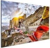 Omani gebedsvlag India Aluminium 120x80 cm - Foto print op Aluminium (metaal wanddecoratie)