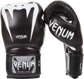 Venum Giant 3.0 Boxing Gloves Black White-16 oz.