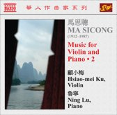 Sicong: Music For Violin & Piano 2