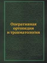Operativnaya Ortopediya I Travmatologiya