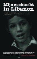 Aspekt monografie - Mijn zoektocht in Libanon