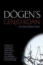 Dogen's Genjo Koan
