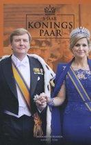 5 jaar Koningspaar