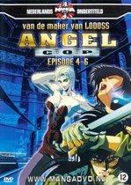Angel Cop 4-6 (dvd)