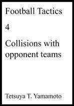 Football Tactics, 4, Collisions with opponent teams