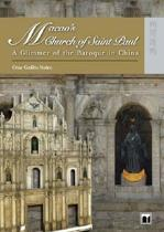 Macao's Church of Saint Paul - A Glimmer of the Baroque in China