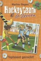 Hockeyteam / Toptalent gezocht!