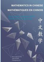 Mathematics in Chinese - Mathematiques En Chinois