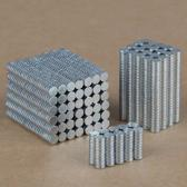 Magneten - 3x1mm - Super Sterk - Neodymium - 300 stuks