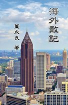 Essay Collections of an Overseas Chinese in America