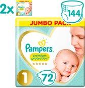 Pampers Premium Protection Luiers - Maat 1 (2 tot 5kg) - 144 Stuks - Maandbox