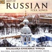 Russian Folk Songs - Best Of