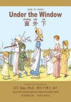 Under the Window (Simplified Chinese)
