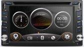 Universeel 2 DIN 7'' Autoradio met navigatie
