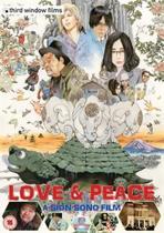 Love & Peace (import) (dvd)