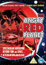 Angry Red Planet (import) (dvd)