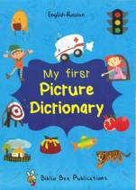 My First Picture Dictionary English-Russian