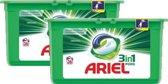 Ariel - Regular - 3in1 was capsules - 2 x 36 capsules