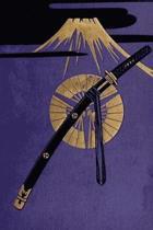 Japanese Writing Practice Notebook