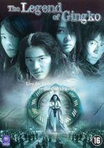Legend Of Gingko (dvd)