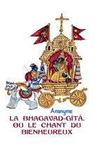 La Bhagavad-Gîtâ (Illustré)