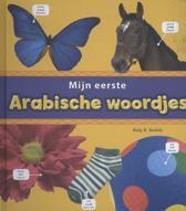 Mijn eerste woordjes - Arabische woordjes