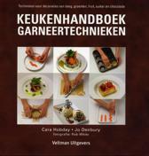 Boek cover Keukenhandboek garneertechnieken. Technieken voor decoraties van deeg, groenten, fruit en chocolade van Vitataal (Hardcover)