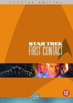 Star Trek 8 (Special Edition) (dvd)