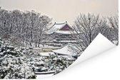 Changdeokgung in de winter geeft een mooi beeld Poster 180x120 cm - Foto print op Poster (wanddecoratie woonkamer / slaapkamer) XXL / Groot formaat!