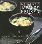 De verse Japanse keuken