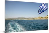 De vlag van Griekenland boven de zee Aluminium 180x120 cm - Foto print op Aluminium (metaal wanddecoratie) XXL / Groot formaat!