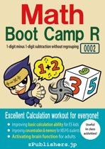 Math Boot Camp RE 0002-001 / 1-digit minus 1-digit subtraction without regrouping