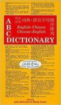 ABC English-Chinese, Chinese- English Dictionary