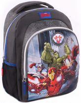 Marvel Avengers Invincible Kinderrugzak 35 cm - Grijs