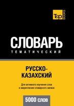 Russko-Kazakhskij Tematicheskij Slovar' - 5000 Slov - Kazakh Vocabulary for Russian Speakers