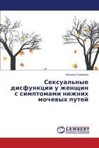 Seksual'nye Disfunktsii U Zhenshchin S Simptomami Nizhnikh Mochevykh Putey