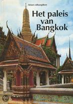Het Paleis van Bangkok