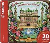 Stabilo Pen 68 - 20 Viltstiften - Metalen Etui - Limited edition Zummarood Mahal