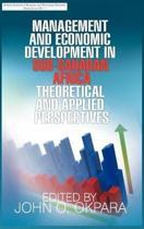 Management and Economic Development in Sub-Saharan Africa
