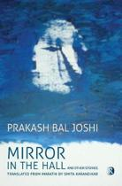 Mirror in the Hall and Other Stories
