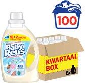 Baby Reus Gel - Kwartaalbox - 100 wasbeurten - Wasmiddel