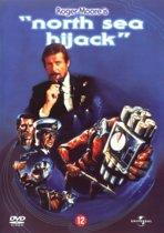 North Sea Hijack (D) (dvd)