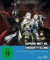 The Heroic Legend of Arslan (Ep. 1-13) Vol. 1 - Limited Premium Edition [Blu-ray]