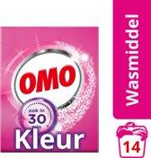 Omo Color Waspoeder - 14 wasbeurten